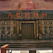 Lenin's Tomb Red Square Moscow