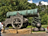 Worlds Largest Cannon Shots 1 ton Cannon Balls