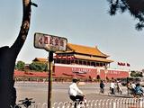 Tienanmen Square Beijing China - Beijing, China