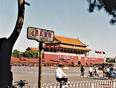 Tienanmen Square Beijing China