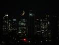 Moon - Burnaby, BC