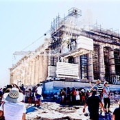 """THE PARTHENON"""