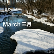 New month March - Old Thornhill - March 1 2021